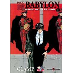 Acheter Tokyo Babylon Poche sur Amazon