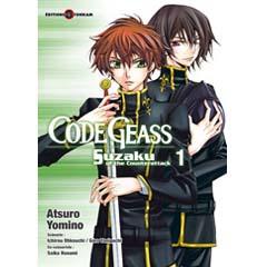 Acheter Code Geass - Suzaku sur Amazon