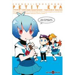 Acheter Petit Eva sur Amazon