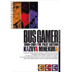 Acheter Bus Gamer sur Amazon