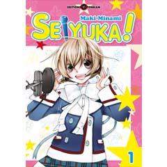 Acheter Seiyuka sur Amazon