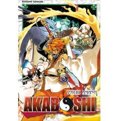 Acheter Akaboshi sur Amazon