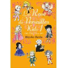 Acheter La Rose de Versailles Kids sur Amazon