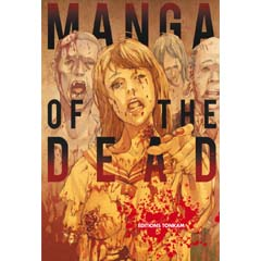 Acheter Manga of the dead sur Amazon