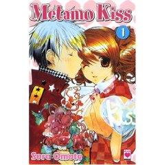 Acheter Metamo Kiss sur Amazon