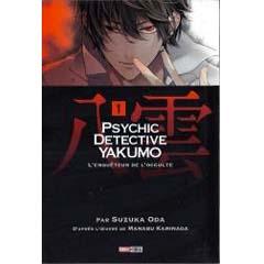 Acheter Psychic Detective Yakumo sur Amazon