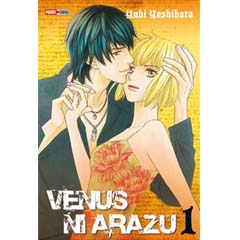 Acheter Venus ni Arazu sur Amazon