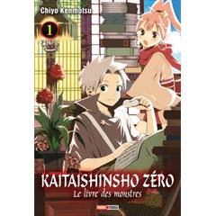 Acheter Kaitai Shinsho Zero - Le livre des monstres sur Amazon