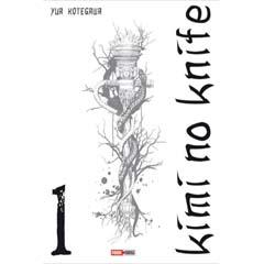 Acheter Kimi no Knife sur Amazon