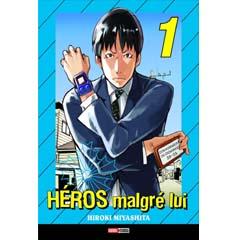 Acheter Kyosei Hero sur Amazon