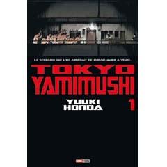 Acheter Tokyo Yamimushi sur Amazon