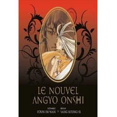 Acheter Le Nouvel Angyo Onshi - Edition Double sur Amazon