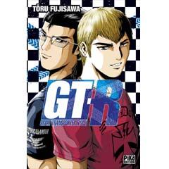 Acheter GTR sur Amazon