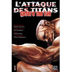Acheter L'Attaque des titans - Before the Fall sur Amazon
