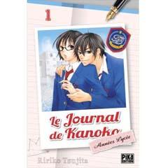 Acheter Le Journal de Kanoko – Années Lycée sur Amazon