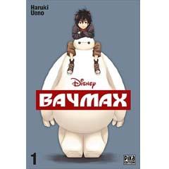 Acheter Baymax sur Amazon