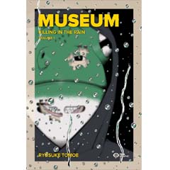 Acheter Museum – The Serial Killer Is Laughing in the Rain sur Amazon