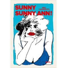 Acheter Sunny sunny Ann sur Amazon