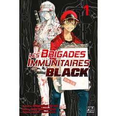 Acheter Les Brigades Immunitaires Black sur Amazon
