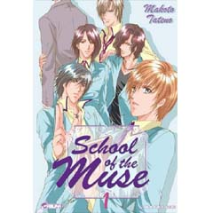 Acheter School of the muse sur Amazon