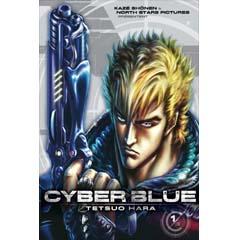 Acheter Cyber Blue sur Amazon