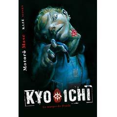 Acheter Kyo-ichi sur Amazon