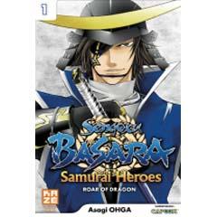 Acheter Sengoku Basara 3 sur Amazon