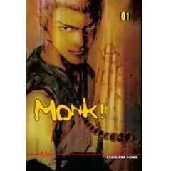 Acheter Monk sur Amazon