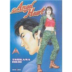 Acheter Angel Heart sur Amazon