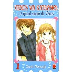Acheter Venus wa kataomoi - Le grand amour de Venus sur Amazon