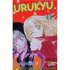 Acheter Urukyu sur Amazon