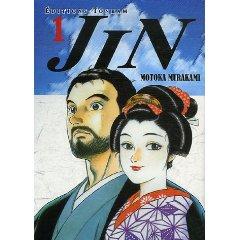 Acheter Jin sur Amazon