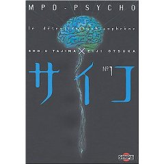 Acheter MPD Psycho sur Amazon