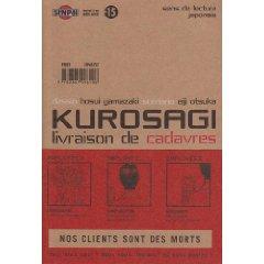 Acheter Kurosagi - Livraison de cadavres sur Amazon