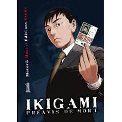 Acheter Ikigami sur Amazon