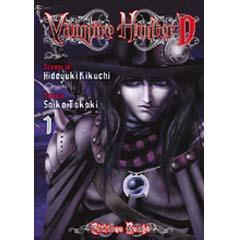 Acheter Vampire Hunter D sur Amazon