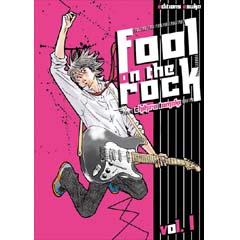 Acheter Fool on the Rock sur Amazon