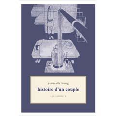 Acheter L'Histoire d'un couple sur Amazon
