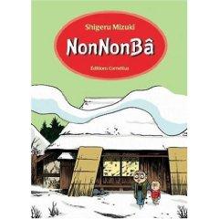 Acheter NonNonBâ sur Amazon