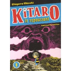 Acheter Kitaro le repoussant sur Amazon