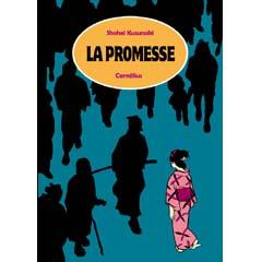 Acheter La Promesse et autres histoires sur Amazon
