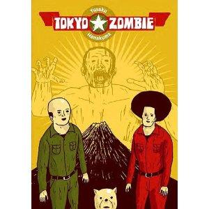 Acheter Tokyo Zombie sur Amazon