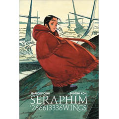 Acheter Seraphim sur Amazon