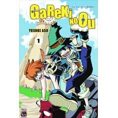 Acheter Gareki no ou sur Amazon
