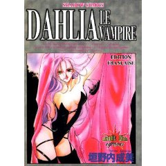 Acheter Dahlia, le vampire sur Amazon
