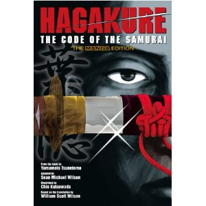 Acheter Hagakure - Code of the Samurai sur Amazon