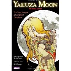 Acheter Yakuza Moon - Memoirs of a gangster's daughter sur Amazon