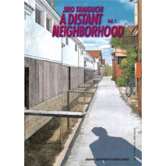 Acheter A Distant Neighbourhood sur Amazon