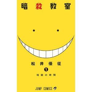 http://mangaconseil.com/img/amazon/big/ACLASSROOM.jpg