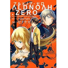 Acheter Aldnoah Zero Season One sur Amazon